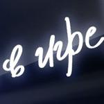 Каллиграфия и типографика, выпуск №6