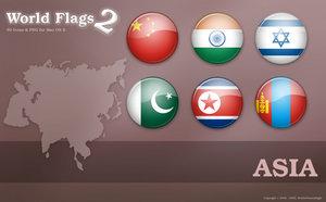 Флаги стран Азии png