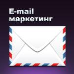 Email маркетинг — обзор и сравнение сервисов