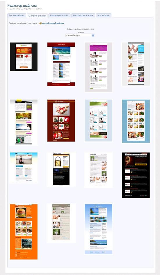Email маркетинг с Mailigen