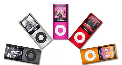 Иконки iPod Nano 4G
