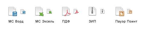Иконки из набора «Farm Fresh Web Icons»