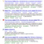 Из чего состоит блок поисковой выдачи и как повысить его CTR без изменения позиции