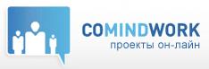 Управление проектами - Comind Work