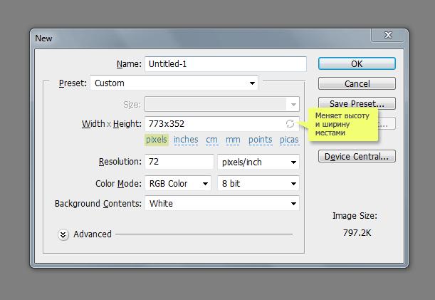 Как сделать из нескольких jpg одно pdf 130