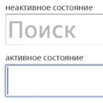 Создаем jQuery плагин на примере поискового поля