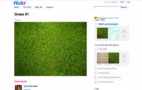 Травяной текст В Photoshop